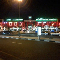 Photo taken at Lulu Hypermarket by Andri P. on 1/18/2013