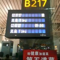 Photo taken at Gate B217 by Artem P. on 10/30/2012