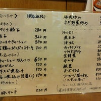 Photo taken at ラーメン ニューとん太 藤沢北店 by Yas3 on 12/23/2012
