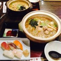 Photo taken at 相撲茶屋 ぽんぽこ亭 by hattangen on 12/27/2013