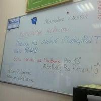 Снимок сделан в Helpmymac пользователем Belyaev E. 1/23/2013