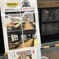 Photo taken at Minamishinmachi Shotengai by おはぎ on 12/27/2016