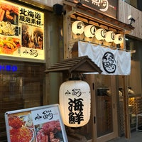 Photo taken at Minamishinmachi Shotengai by おはぎ on 8/23/2017