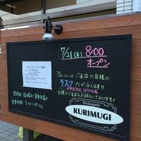 Photo taken at ビジネスホテルイーストパーク栗林 by おはぎ on 7/20/2016