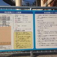 Photo taken at 津波避難タワー by おはぎ on 9/28/2014