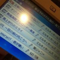 12/13/2015にAhir O.がコート・ダジュール 大井町東口店で撮った写真