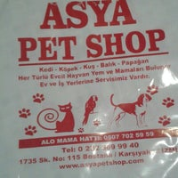 Photo taken at asya pet shop by Eylül A. on 2/6/2016