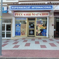Photo taken at Russian Supermarket by Mark G. on 2/23/2013