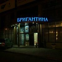 Photo prise au Бригантина par Dmitry V. le7/17/2014