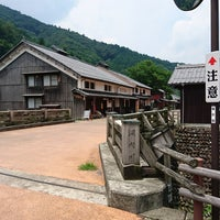 Photo taken at 熊川宿 by Canaan か. on 7/16/2017