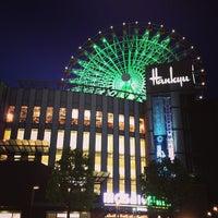 Photo taken at 都筑阪急 by Yuka S. on 4/7/2013