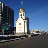 Photo taken at Свято-Никольская часовня by Radik A. on 2/3/2013
