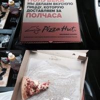 Снимок сделан в Pizza Hut пользователем Misha M. 5/16/2015