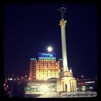 Снимок сделан в Гостиница «Украина» пользователем Жеребцов Z. 3/27/2013