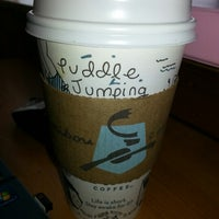 Photo taken at Caribou Coffee by Mary Jane S. on 10/30/2012