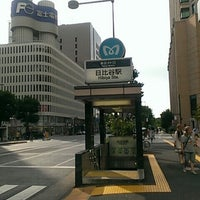 Photo taken at Hibiya Station by mikku 未来 on 7/15/2013
