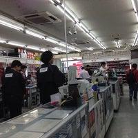 Photo taken at Fujiya Camera by mikku みっく on 5/17/2014