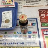 Photo taken at ココカラファイン 浅草橋店 by mikku みっく on 3/10/2017