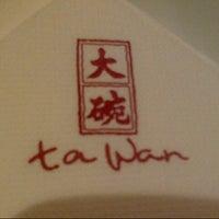 Photo taken at Ta Wan by LiYa S. on 1/6/2013