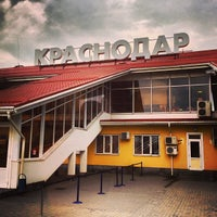 Photo taken at Pashkovsky International Airport (KRR) by Максим ⚓. on 6/7/2013
