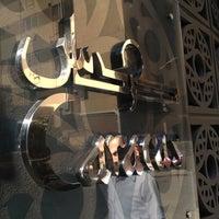 Foto scattata a Caracas Lebanese Cuisine & Cafe da Aidoadvisor il 10/29/2012
