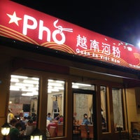 Photo taken at Pho 越南河粉 by Shawn W. on 5/1/2013