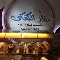 Photo taken at Kaaki Bakery by Nada B. on 10/13/2013