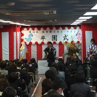 Photo taken at シャノアール 鶴見店 by Tadanori M. on 3/19/2016