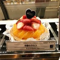Photo taken at ハナフル 近鉄あべのハルカス店 by moran_bo on 2/1/2014