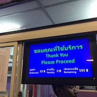 Photo taken at MRTA PR3 Park&Ride Yaeknonthaburi Building by Suwan P. on 12/13/2016