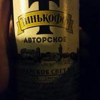 """Photo taken at Автосервис """"У Артурчика"""" by Antonio E. on 11/10/2014"""