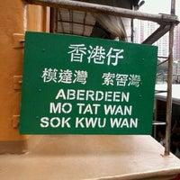 Photo taken at Aberdeen Main Road 香港仔大道 by Wen H. on 10/27/2012