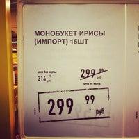 Снимок сделан в ЛЕНТА пользователем Максим Т. 2/15/2014