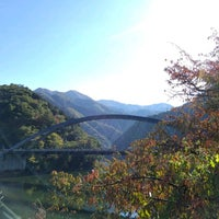 Photo taken at 深山橋 by Shinno s. on 11/5/2016