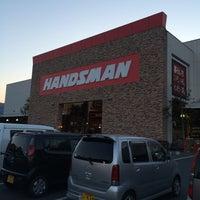 Photo taken at Handsman by akkun311 on 4/22/2015