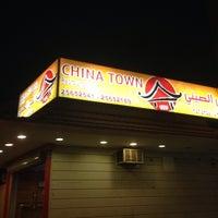 Photo taken at China Town by Aziz🌴 on 5/26/2014