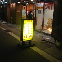 1/30/2013にKuniが味仙 今池本店で撮った写真