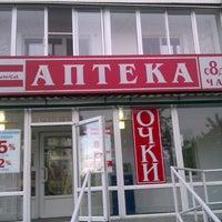 Photo taken at Калинка by Sergei C. on 6/15/2013