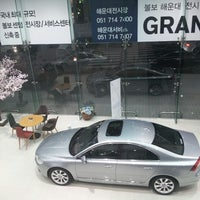 Photo taken at (주)아이언모터스 해운대전시장 by Sung Jun P. on 10/7/2014