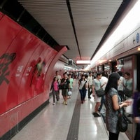 Photo taken at MTR Central Station by Oliver R. on 10/9/2013