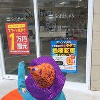 Photo taken at ソフトバンク 新小岩北口 by Koja W. on 10/31/2015