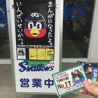 5/9/2017にKoja W.が東京ヤクルトスワローズOfficial Goods Shop つば九郎店で撮った写真