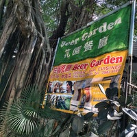 Photo taken at Beer Garden 花園餐廳 by Roger P. on 2/8/2015