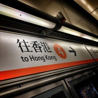 Photo taken at Taxi Stand (MTR Kowloon Station) by Roger P. on 5/1/2015
