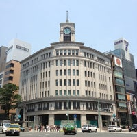 Photo taken at Ginza by Trissie C. on 7/10/2013