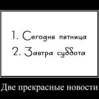 Photo taken at Новый Офис Идальго by Marina T. on 7/19/2013