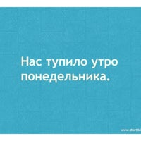 Photo taken at Новый Офис Идальго by Marina T. on 7/15/2013