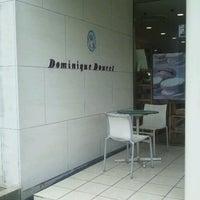 9/23/2012にYasukazu T.がドミニクドゥーセの店 鈴鹿本店で撮った写真