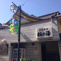 6/3/2018에 Yoshihiro S.님이 中延温泉 松の湯에서 찍은 사진
