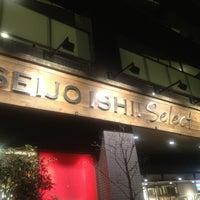 Photo taken at Seijo Ishii by Hiroaki T. on 2/23/2013
